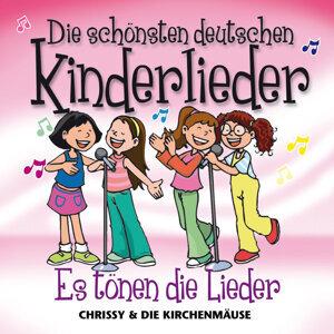 Die Schönsten Deutschen Kinderlieder - Es Tönen Die Lieder