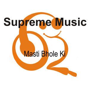 Masti Bhole Ki