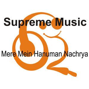 Mere Mein Hanuman Nachrya