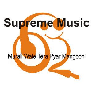 Murali Wale Tera Pyar Mangoon