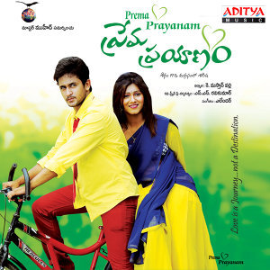 Prema Prayanam (Original Motion Picture Soundtrack)