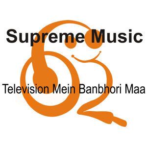 Television Mein Banbhori Maa