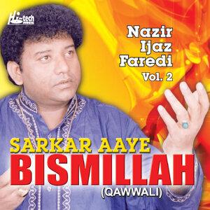 Sarkar Aaye Bismillah Vol. 2 (Qawwali)