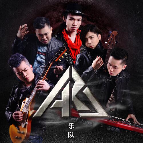 A.K.樂隊