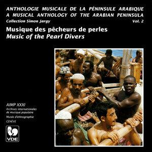 Péninsule Arabique, Vol. 2: Musique des pêcheurs de perles – Arabian Peninsula, Vol. 2: Music of the Pearl Divers