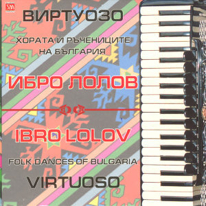Virtuoso - Folk Dances Of Bulgaria