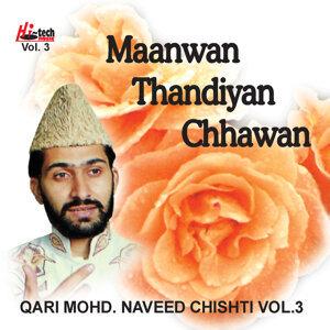 Maanwan Thandiyan Chhawan Vol. 3 - Islamic Naats