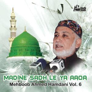 Madine Sadh Le Ya Aaqa Vol. 6 - Islamic Naats