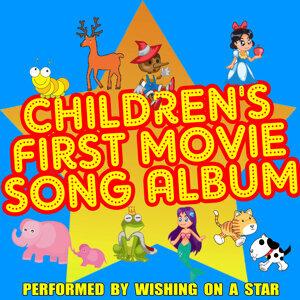 Children's First Movie Song Album