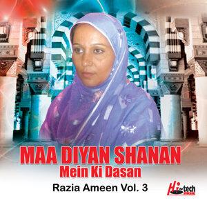 Maa Diyan Shanan Mein Ki Dasan Vol. 3 - Islamic Naats