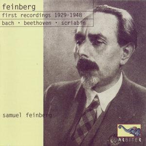 Samuel Feinberg - First Recordings: 1929-48