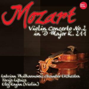 Mozart: Violin Concerto No.2 in D Major K. 211