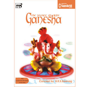 Ganesha The Source Of Light