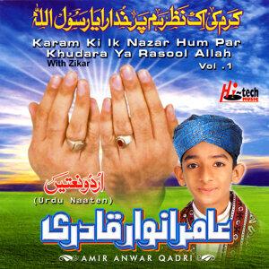 Karam Ki Ik Nazar Hum Par Khudara Ya Rasool Allah Vol. 1 - Islamic Naats
