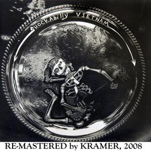 Shockabilly Vietnam (2008 Re-Masters)
