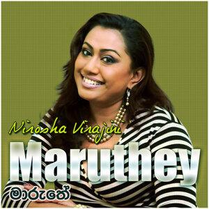 Maruthey