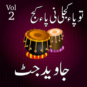 Javed Jhat, Vol. 2