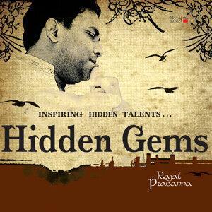 Hidden Gems (Classical/Instrumental)