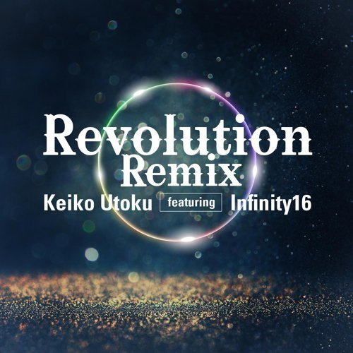 Revolution (Remix) [feat. Infinity16] (Revolution (Remix) [feat. Infinity16])