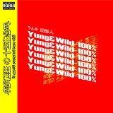 Yung&Wild 年少輕狂 (Yung&Wild)