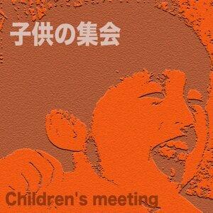 Children's meeting