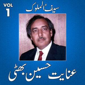 Inayat Hussain Bhatti, Vol. 1
