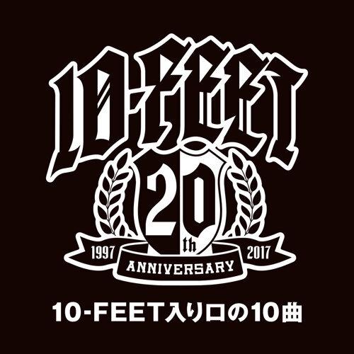10-FEET Iriguchi No Jyukkyoku