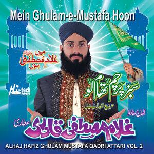 Mein Ghulam-e-Mustafa Hoon Vol. 2 - Islamic Naats
