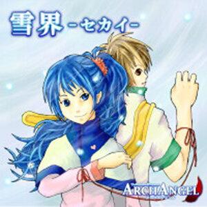 SEKAI-SnowWorld-