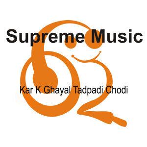 Kar K Ghayal Tadpadi Chodi