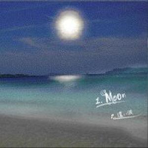 moon / 遠い波