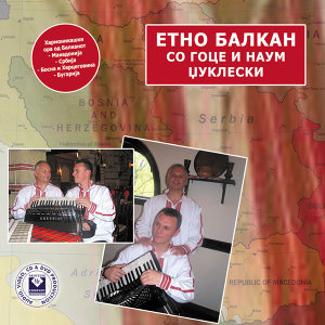 Ethno Balkan (Folk Dances)