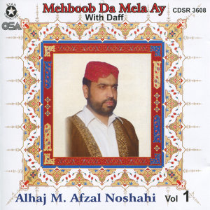 Mehboob Da Mela Ah, Vol. 1