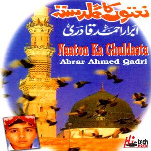 Naaton Ka Ghuldasta - Islamic Naats