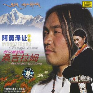 Sang Ji La Mu