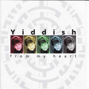 Yiddish from my heart