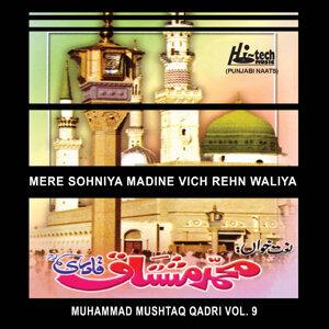 Mere Sohniya Madine Vich Rehn Waliya Vol. 9 - Islamic Naats