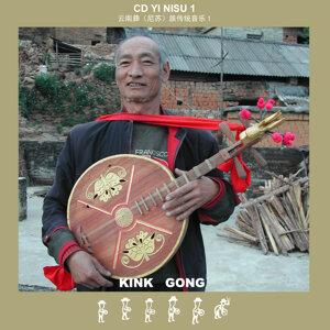 Yi Nisu Vol.1