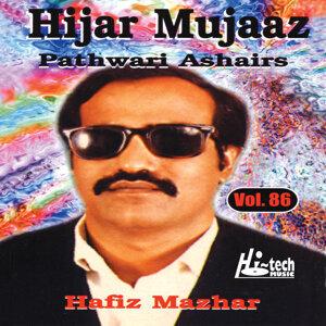 Hijar Mujaaz Vol. 86 - Pothwari Ashairs