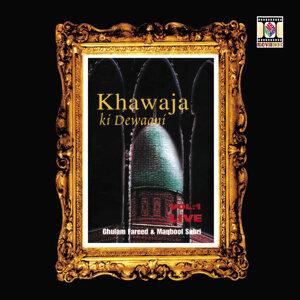 Khawaja Ki Dewaani (Live)