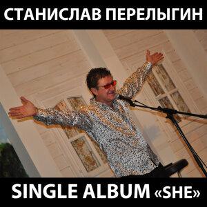 SHE (Single Realise, 2011)