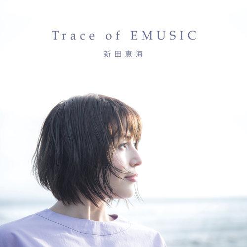 新田恵海ベストアルバム「Trace of EMUSIC」 (Emi Nitta Best Album「Trace of EMUSIC」)