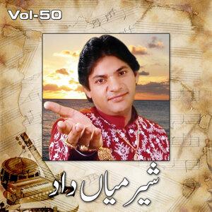Sher Miandad, Vol. 50