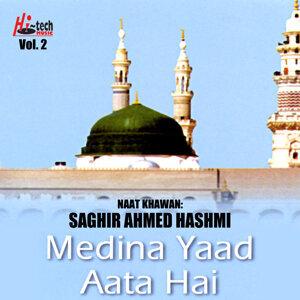 Medina Yaad Aata Hai Vol. 2 - Islamic Naats