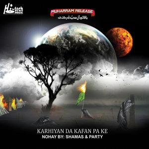Karhiyan Da Kafan Pa Ke - Islamic Nohay