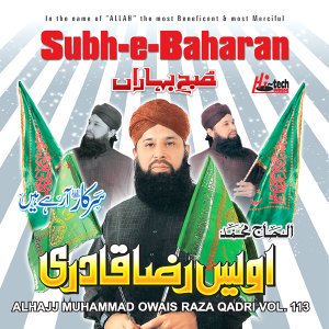 Subh-e-Baharan Vol.113 - Islamic Naats