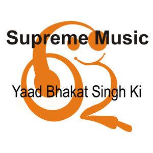 Yaad Bhakat Singh Ki