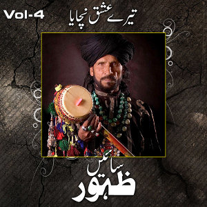Saian Zahoor, Vol. 4