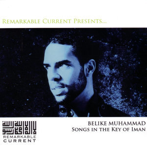 Songs In The Key Of Iman
