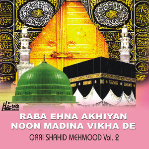 Raba Ehna Akhiyan Noon Madina Vikha De Vol. 2 - Islamic Naats